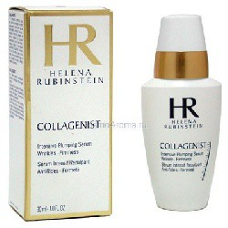 Отзывы о Collagenist Night Serum